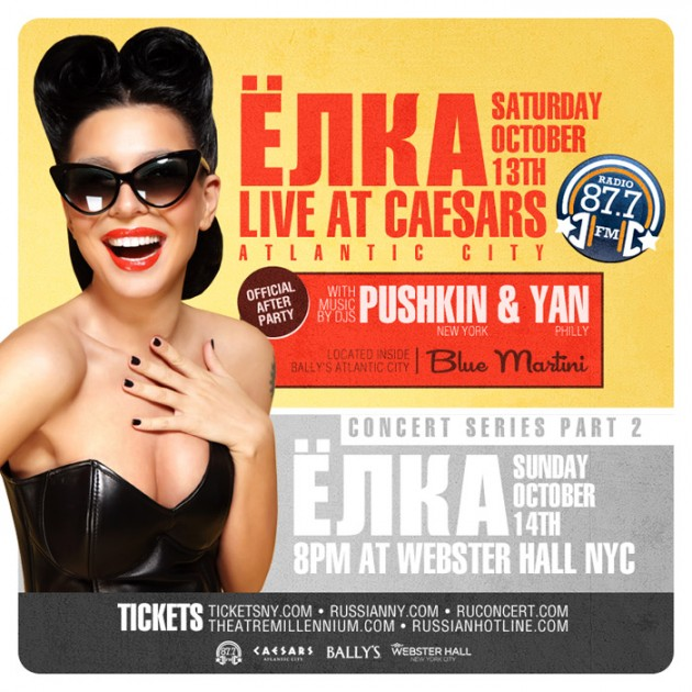 DJ Pushkin & Elka performing together in AC, New Jersey