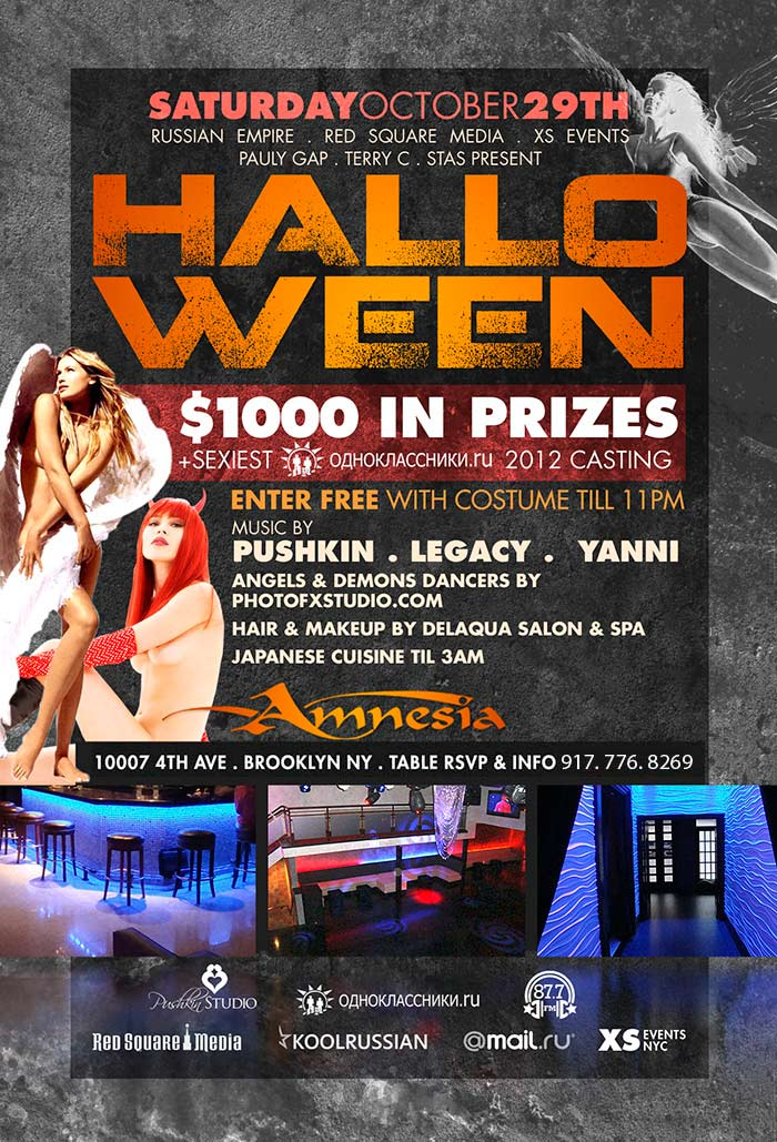 Halloween Costume Party Dj Pushkin Bringing Russian