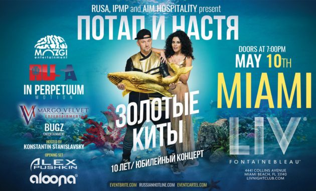 Potap-Nastya-Club-Liv-Miami